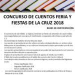 Concursos Feria 2018